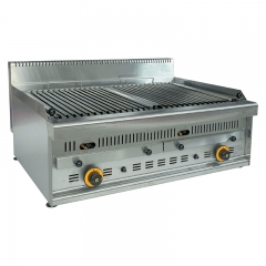 Barbecue gaz de table G870